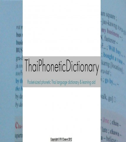 thai phonetic dictionary1