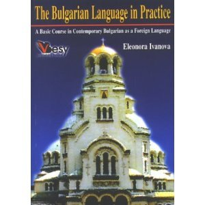 the bulgarian language in practice