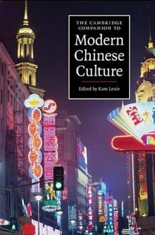 the cambridge companion to modern chinese culture1