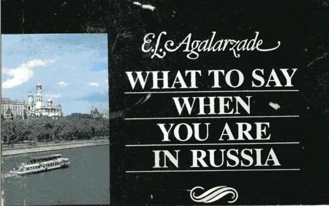 Say The Russian 101